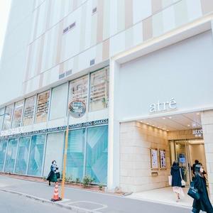 日商岩井恵比寿マンションのその他周辺施設