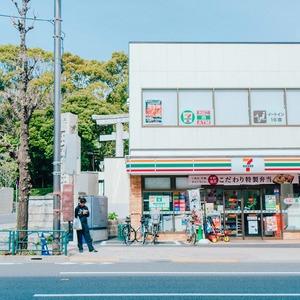 プラウド王子本町の周辺の食品スーパー、コンビニなどのお買い物