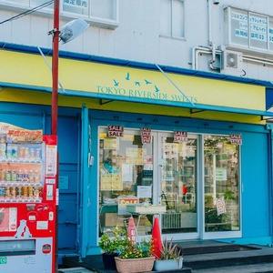 トーア南晴海マンションの周辺の食品スーパー、コンビニなどのお買い物