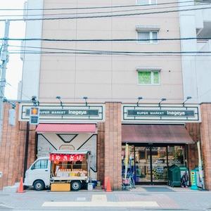 ハイマート入谷の周辺の食品スーパー、コンビニなどのお買い物