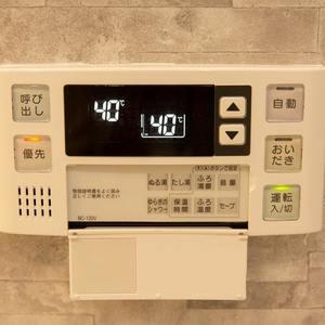 豊島ハイツ(6階,4099万円)の浴室・お風呂