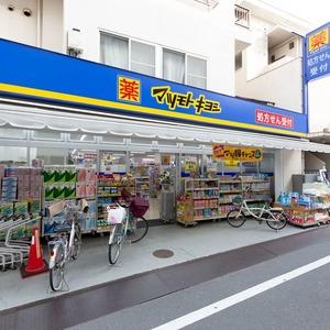 豊島ハイツの最寄りの駅周辺・街の様子