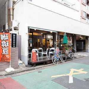 オープンレジデンス中野道玄町のカフェ