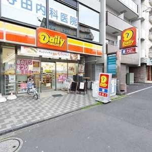 オープンレジデンス中野道玄町の周辺の食品スーパー、コンビニなどのお買い物