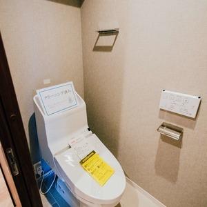 イトーピア六本木(5階,6780万円)のトイレ