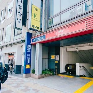 浅草タワーの最寄りの駅周辺・街の様子
