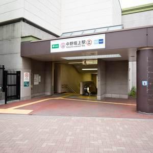 中野坂上アムフラットの交通アクセス