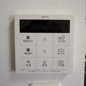 ミルーナヒルズ錦糸町(6階,4599万円)の居間(リビング・ダイニング・キッチン)