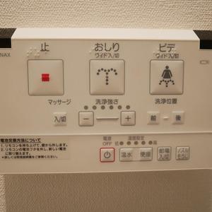 ミルーナヒルズ錦糸町(6階,)のトイレ
