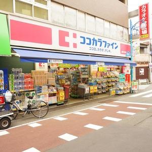 プリズムタワーの周辺の食品スーパー、コンビニなどのお買い物