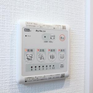 ドヌール柳橋(10階,4490万円)の浴室・お風呂