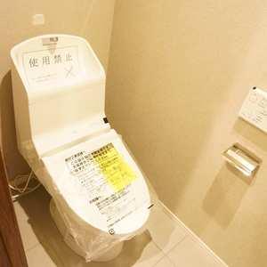 アーバンクリスタル九段下(8階,)のトイレ