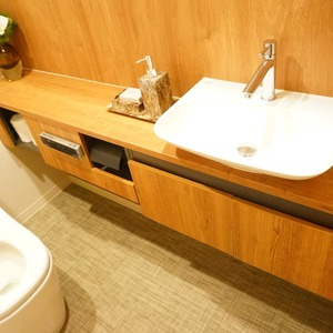 朝日六番町マンション(8階,)のトイレ