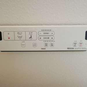 グローリオ錦糸町(2階,)のトイレ
