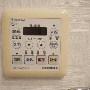 グローリオ錦糸町(2階,)の化粧室・脱衣所・洗面室