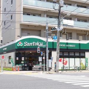 クレイシア両国の周辺の食品スーパー、コンビニなどのお買い物