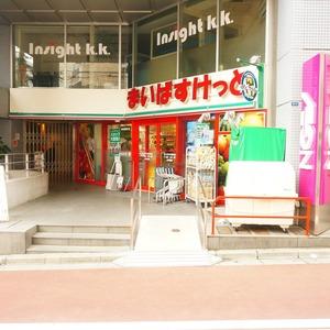 ザ・パームス西戸山の周辺の食品スーパー、コンビニなどのお買い物