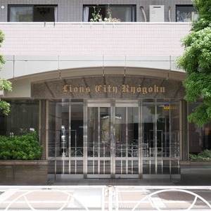 ライオンズシティ両国のマンションの入口・エントランス
