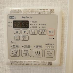 コスモ両国グランシティ(9階,)の化粧室・脱衣所・洗面室