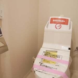 コスモ両国グランシティ(9階,)のトイレ