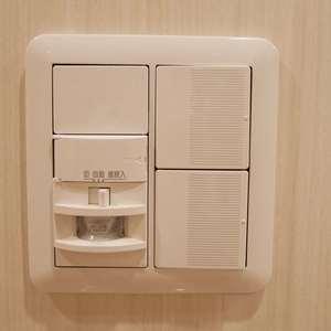 コスモ両国グランシティ(2階,4580万円)のお部屋の玄関