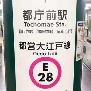 シェモワ新宿の交通アクセス