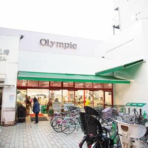 クレスト中野坂上の周辺の食品スーパー、コンビニなどのお買い物