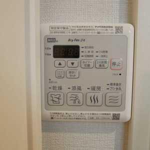 秀和亀戸天神橋レジデンス(9階,3690万円)の化粧室・脱衣所・洗面室