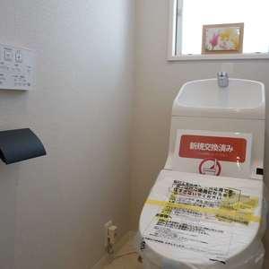 秀和亀戸天神橋レジデンス(9階,3690万円)のトイレ