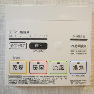 シティポート錦糸町2(8階,4599万円)の化粧室・脱衣所・洗面室