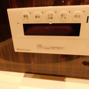 グレディール赤坂(2階,)の浴室・お風呂