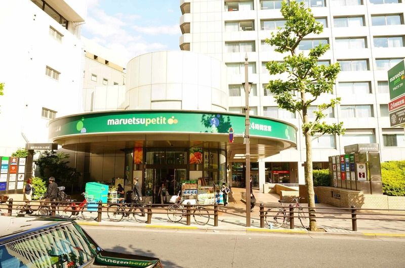 グレディール赤坂の周辺の食品スーパー、コンビニなどのお買い物1枚目