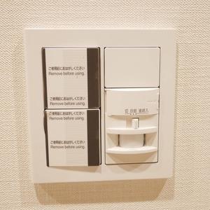 オーベル本所吾妻橋(4階,5499万円)のお部屋の玄関