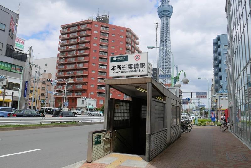 オーベル本所吾妻橋の最寄りの駅周辺・街の様子1枚目