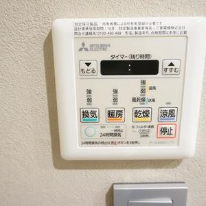 神田小川町ハイツ(5階,5299万円)の浴室・お風呂