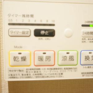 アベニュー音羽(7階,)の浴室・お風呂