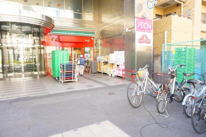 マンション小石川台の周辺の食品スーパー、コンビニなどのお買い物1枚目