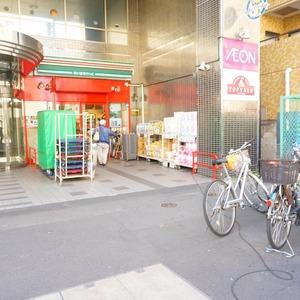 マンション小石川台の周辺の食品スーパー、コンビニなどのお買い物
