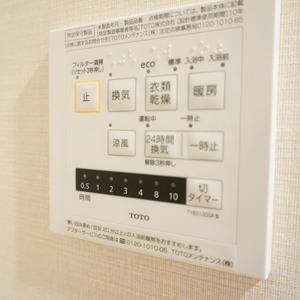 マンション小石川台(5階,)の浴室・お風呂