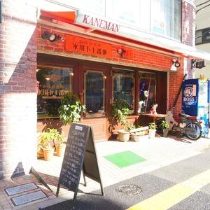 ライオンズマンション小石川植物園のカフェ