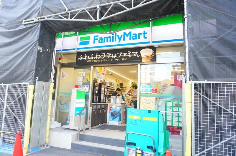 マージュ市谷柳町の周辺の食品スーパー、コンビニなどのお買い物1枚目