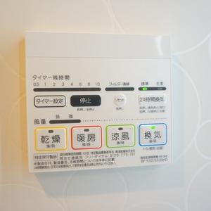 市谷加賀町スカイマンション(3階,)の浴室・お風呂
