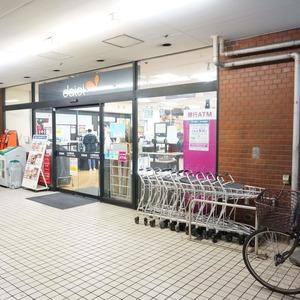 フィールT幡ヶ谷の周辺の食品スーパー、コンビニなどのお買い物