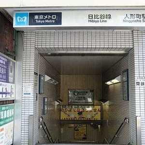 グリーンパーク日本橋堀留町の最寄りの駅周辺・街の様子