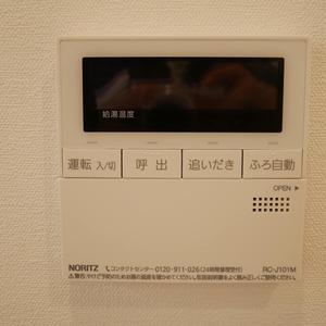 ナイスアーバン浅草(9階,4699万円)のキッチン