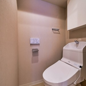 グランエクレール参宮橋(4階,4980万円)のトイレ