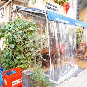恵比寿ガーデンの最寄りの駅周辺・街の様子