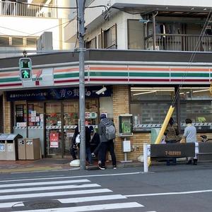 ミルーナヒルズアイル両国の周辺の食品スーパー、コンビニなどのお買い物