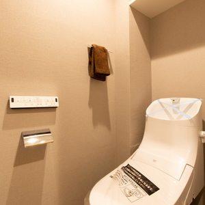 サンコート池袋(2階,)のトイレ