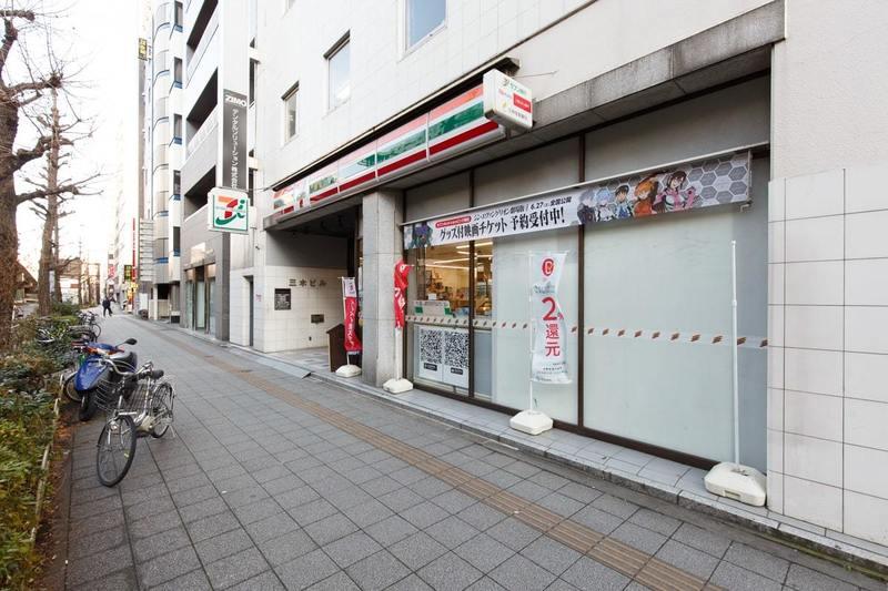 プチモンド上野の周辺の食品スーパー、コンビニなどのお買い物1枚目